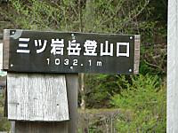 P1100527_2