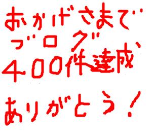 Cocolog_oekaki_2008_12_06_08_10